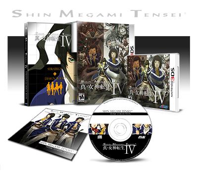 Shin Megami Tensei IV - Pre-order Content