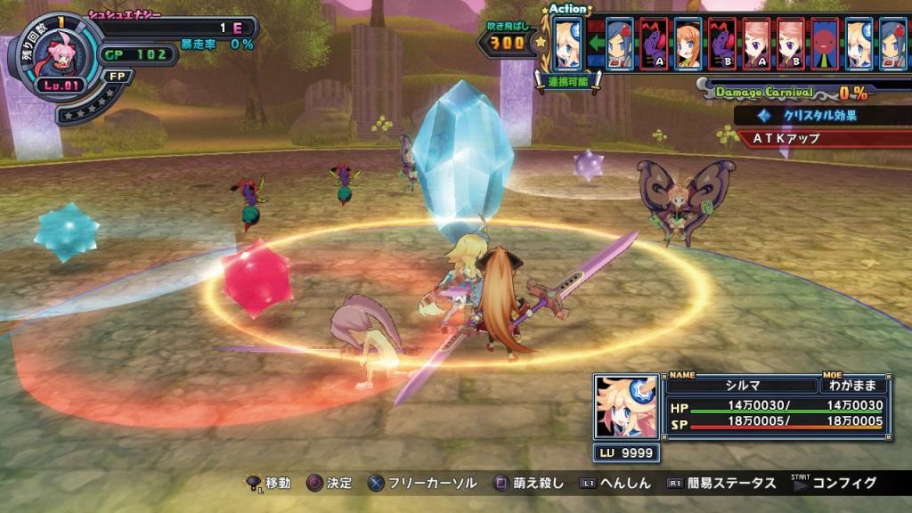 Mugen Souls Z Review - Combat